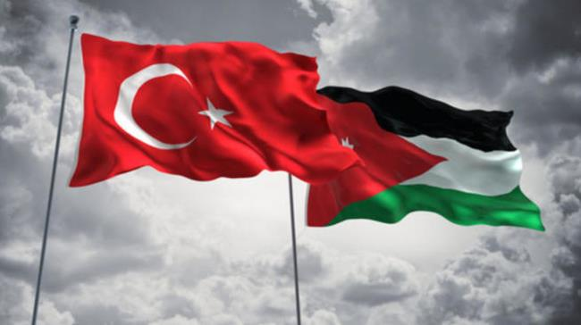 The Formal Free Trade Agreement Between Jordan And Turkey Ends